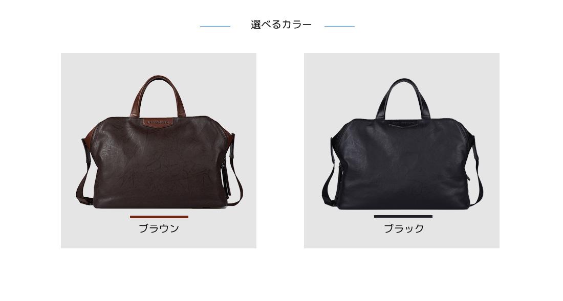 選べるカラー ブラウン/ブラック