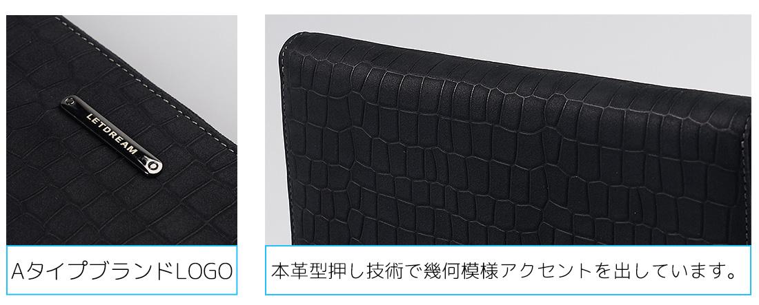 Aタイプ ブランドロゴ 本革型押し技術で幾何模様のアクセントを出しています。