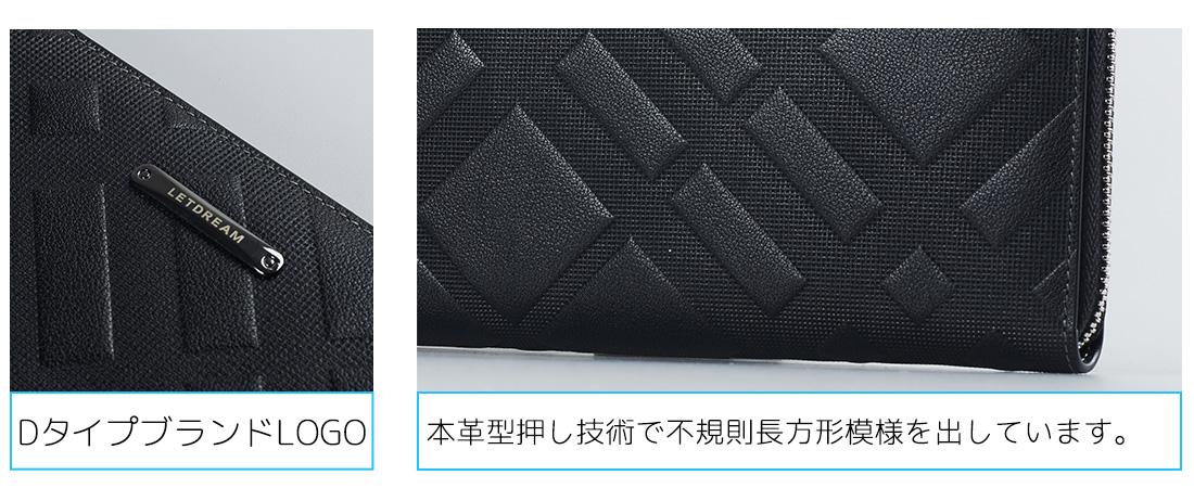 Dタイプ ブランドロゴ 本革型押し技術で不規則長方形模様を出しています。