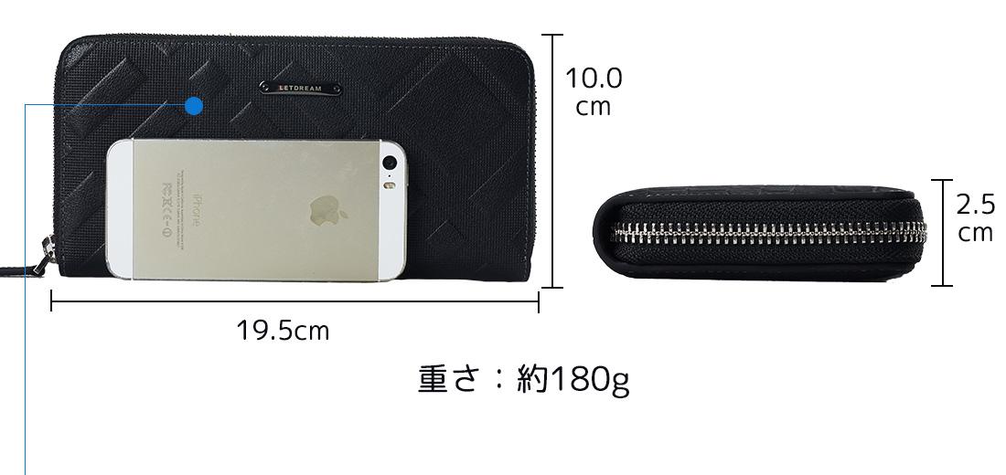横:19.5cm/縦:10.0cm/厚さ:2.5cm/重さ:約180g
