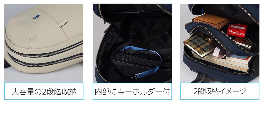 大容量の2段階収納/内部にキーホルダー付/2段収納イメージ