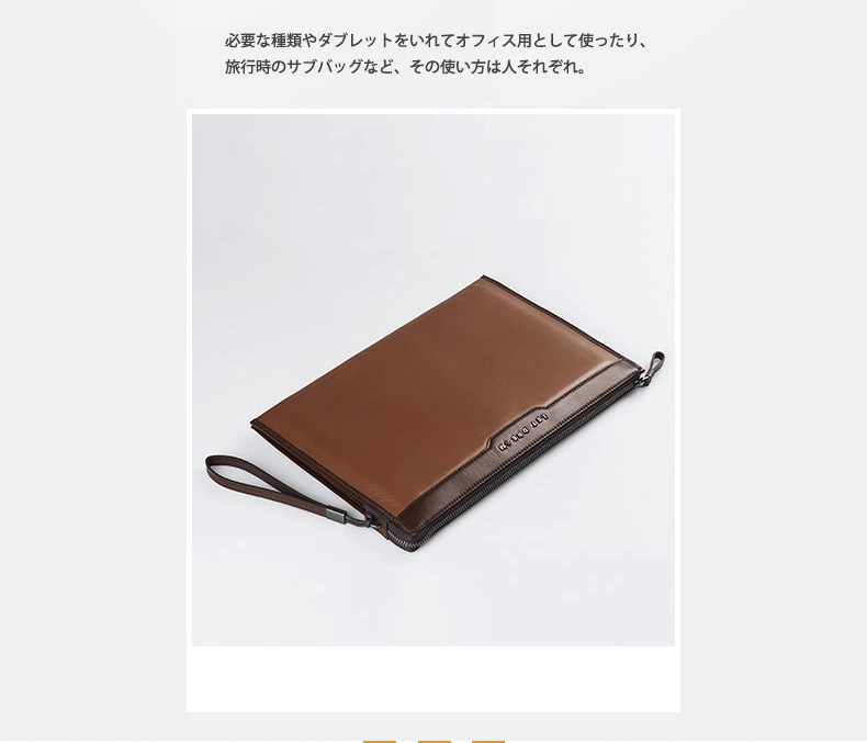 必要な書類やタブレットを入れてオフィス用として使ったり、旅行時のサブバッグなど、その使い方は人それぞれ。