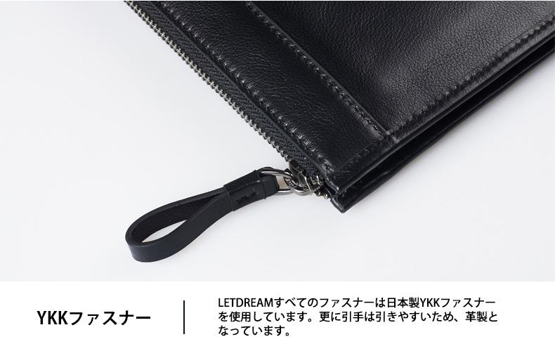 YKKファスナー LETDREAM全てのファスナーは日本製YKKファスナーを使用しています。更に取手は引きやすいように革製となっています。