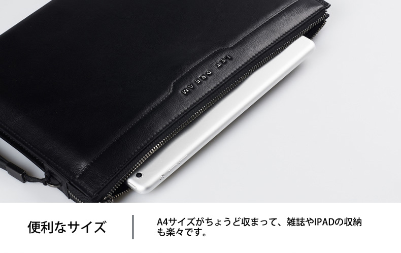 便利なサイズ A4サイズがちょうど収まって、雑誌やiPadの収納も楽々です。