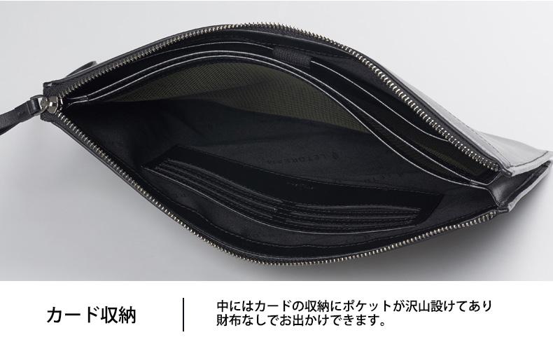 カード収納 中にはカードの収納にポケットが沢山設けてあり、財布なしでお出かけできます。