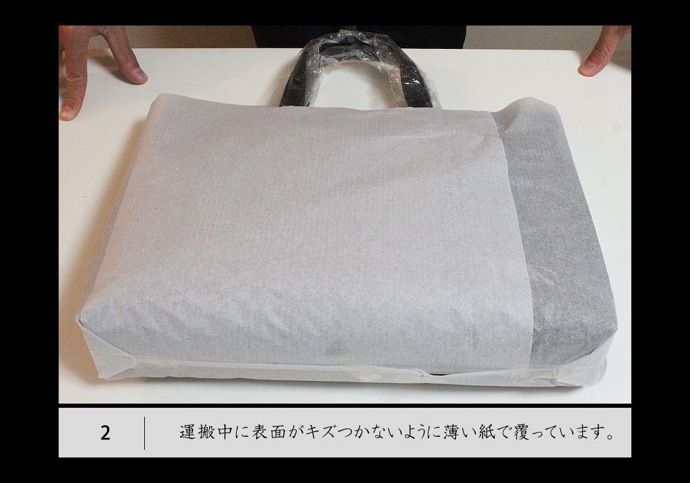 2.運搬中に表面にキズがつかないように薄い紙で覆います。