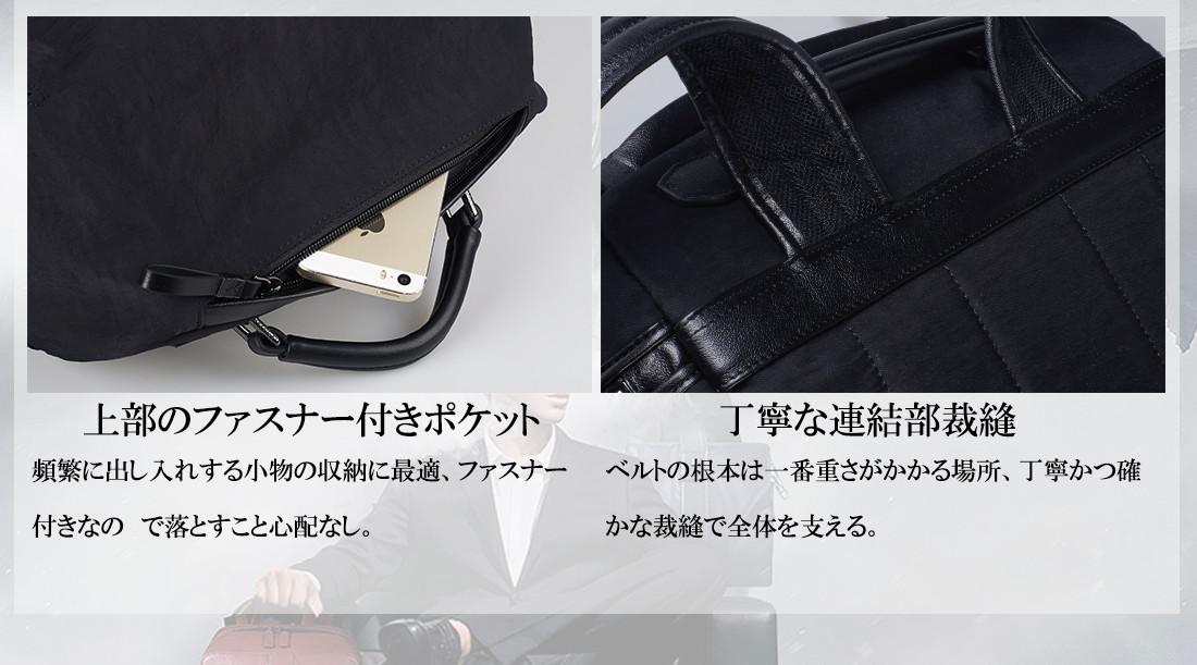 上部のファスナー付きポケット 頻繁に出し入れする小物の収納に最適。ファスナー付きなので落とす心配なし。 丁寧な連結部裁縫 ベルトの根本は一番重さがかかる場所。丁寧かつ確かな裁縫で全体を支える。