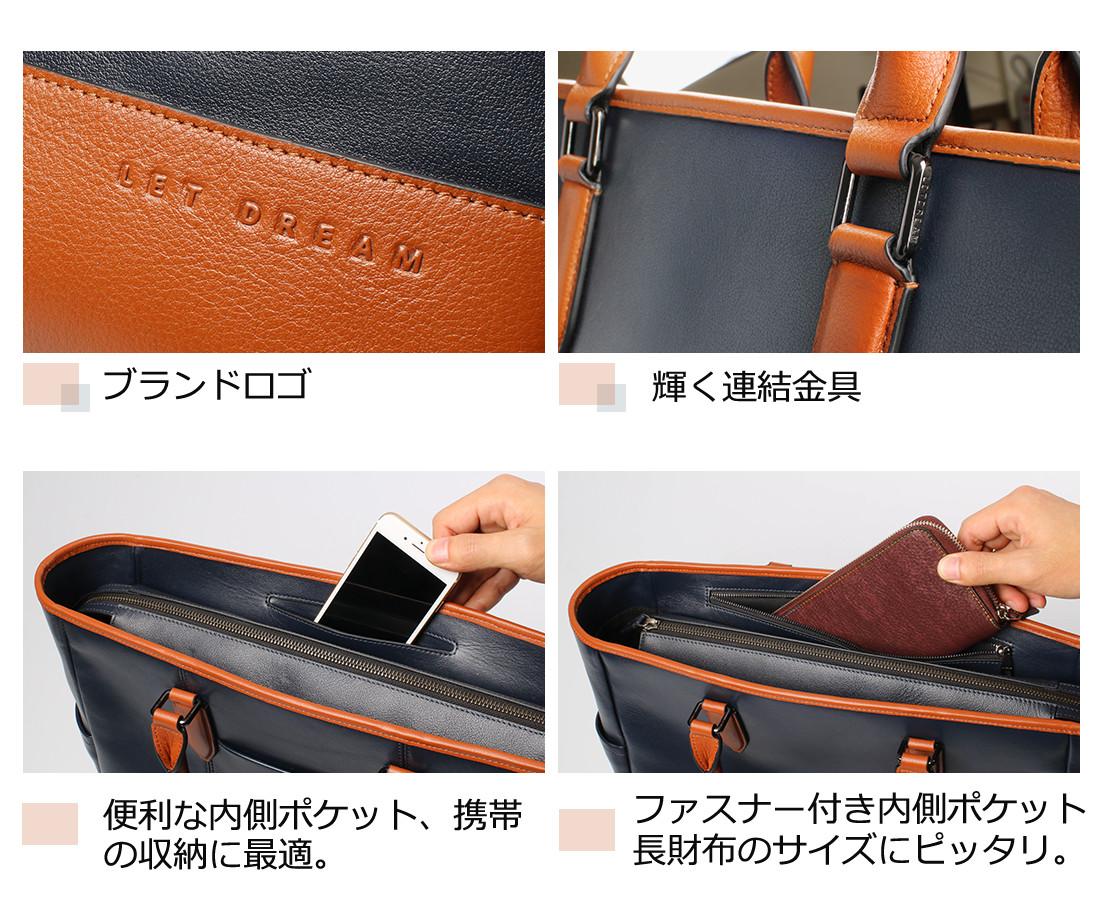 「ブランドロゴ」「輝く連結金具」「便利な内側ポケット、携帯の収納に最適。」「ファスナー付き内側ポケット。長財布のサイズにピッタリ。」