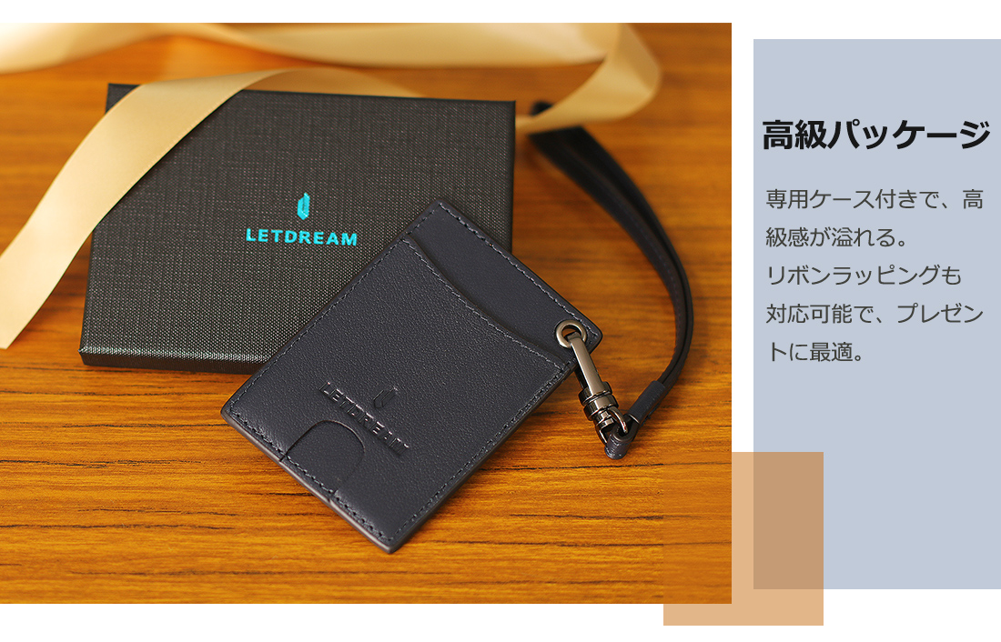 高級パッケージ 専用ケース付きで、高級感が溢れる。更に無料。リボンラッピングも対応。プレゼントに最適。