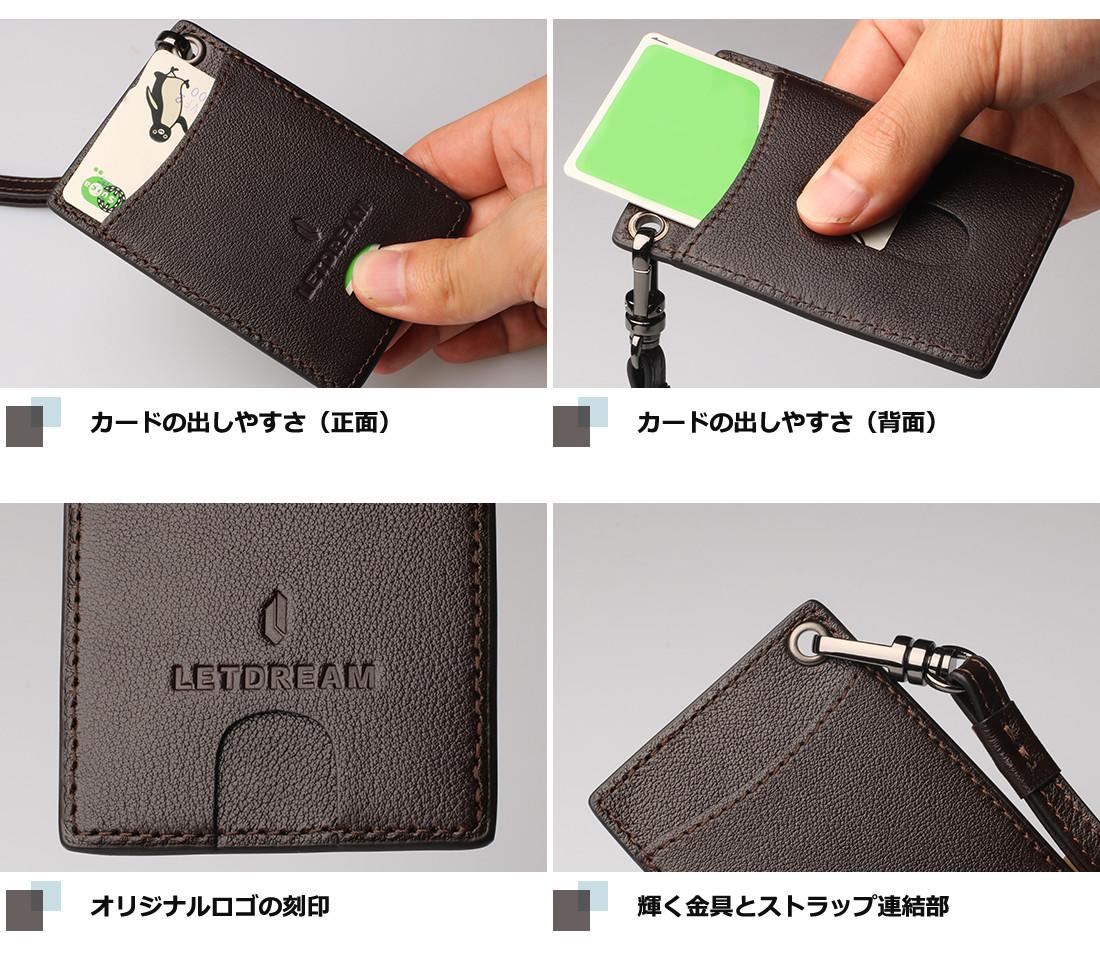 カードの出しやすさ(正面)/カードの出しやすさ(背面)/オリジナルロゴの刻印/輝く金具とストラップ連結部