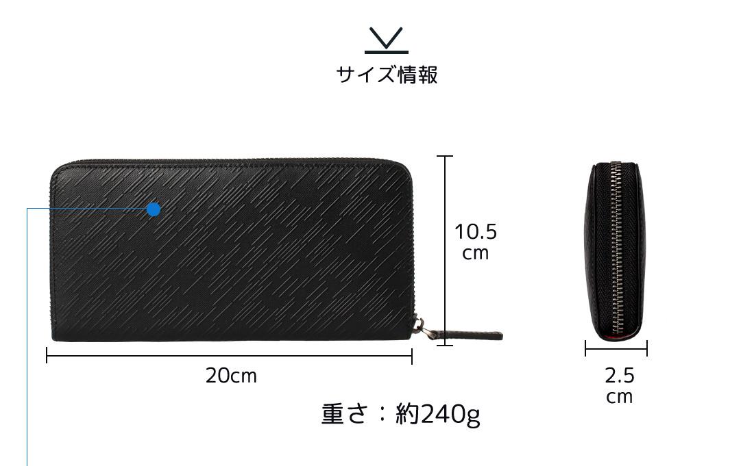 サイズ情報 縦:10.5cm/横:20cm/奥行:2.5cm/重さ:約240g