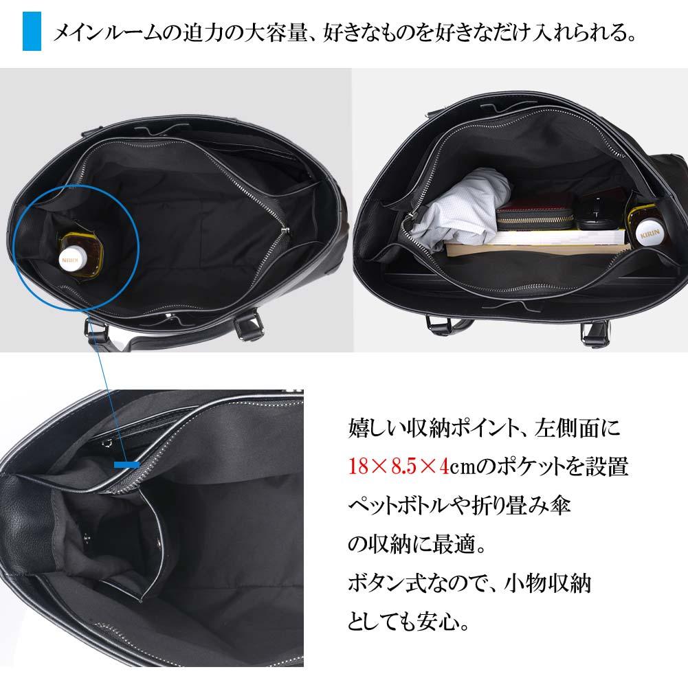 メインルームは迫力の大容量、好きなものを好きなだけ入れられる。嬉しい収納ポイント、左側面に18×8.5×4cmのポケットを設置。ペットボトルや折り畳み傘の収納に最適。ボタン式なので、小物収納としても安心。