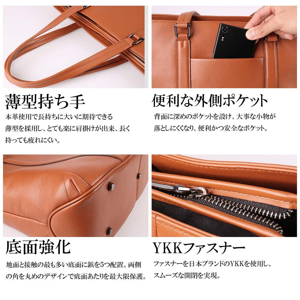「薄型持ち手」本革仕様で長持ちに大いに期待できる。薄型を採用し、とても楽に型掛けができ、長く持っても疲れにくい。「便利な外側ポケット」背面に深めのポケットを設け、大事な小物が落としにくくなり、便利かつ安全なポケット。「底面強化」地面と接触の最も多い底面に鋲を5つ配置、両側の角を丸めのデザインで底面あたりを最大限保護。「YKKファスナー」ファスナーを日本ブランドのYKKを使用し、スムーズな開閉を実現。