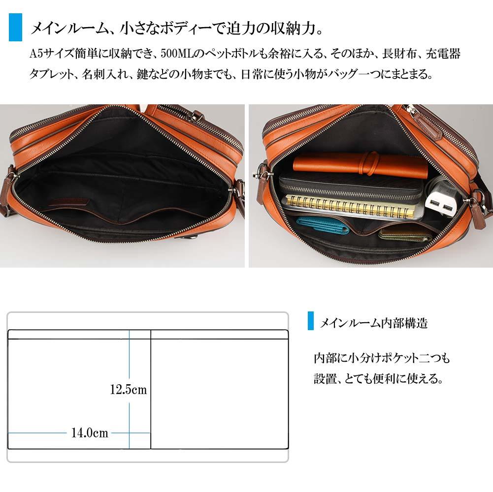 メインルーム、小さなボディで迫力の収納力。A5サイズが簡単に収納でき、500mlのペットボトルも余裕で入る。そのほか長財布、充電器、タブレット、名刺入れ、鍵などの小物までも日常で使う小物がバッグ一つにまとまる。メインルーム内部構造 内部に小分けポケット二つも設置。とても便利に使える。