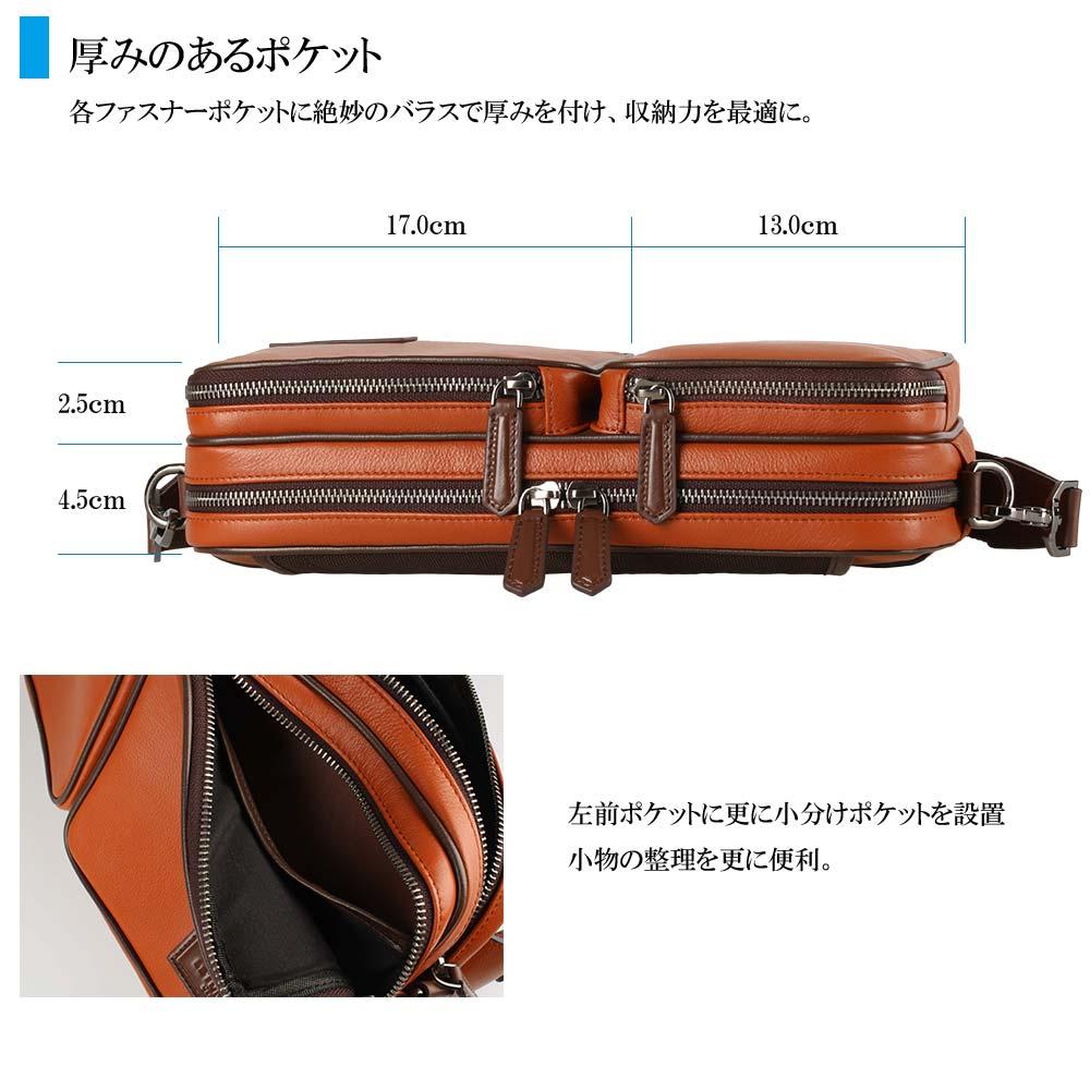 厚みのあるポケット 各ファスナーポケットに絶妙のバランスで厚みを付け、収納力を最適に。メインルームの奥行:4.5em/ポケットの奥行:2.5cm/ポケット大の横幅:17.0cm/ポケット小の横幅:13.0cm 左前ポケットに更に小分けポケットを設置。小物の整理に更に便利。