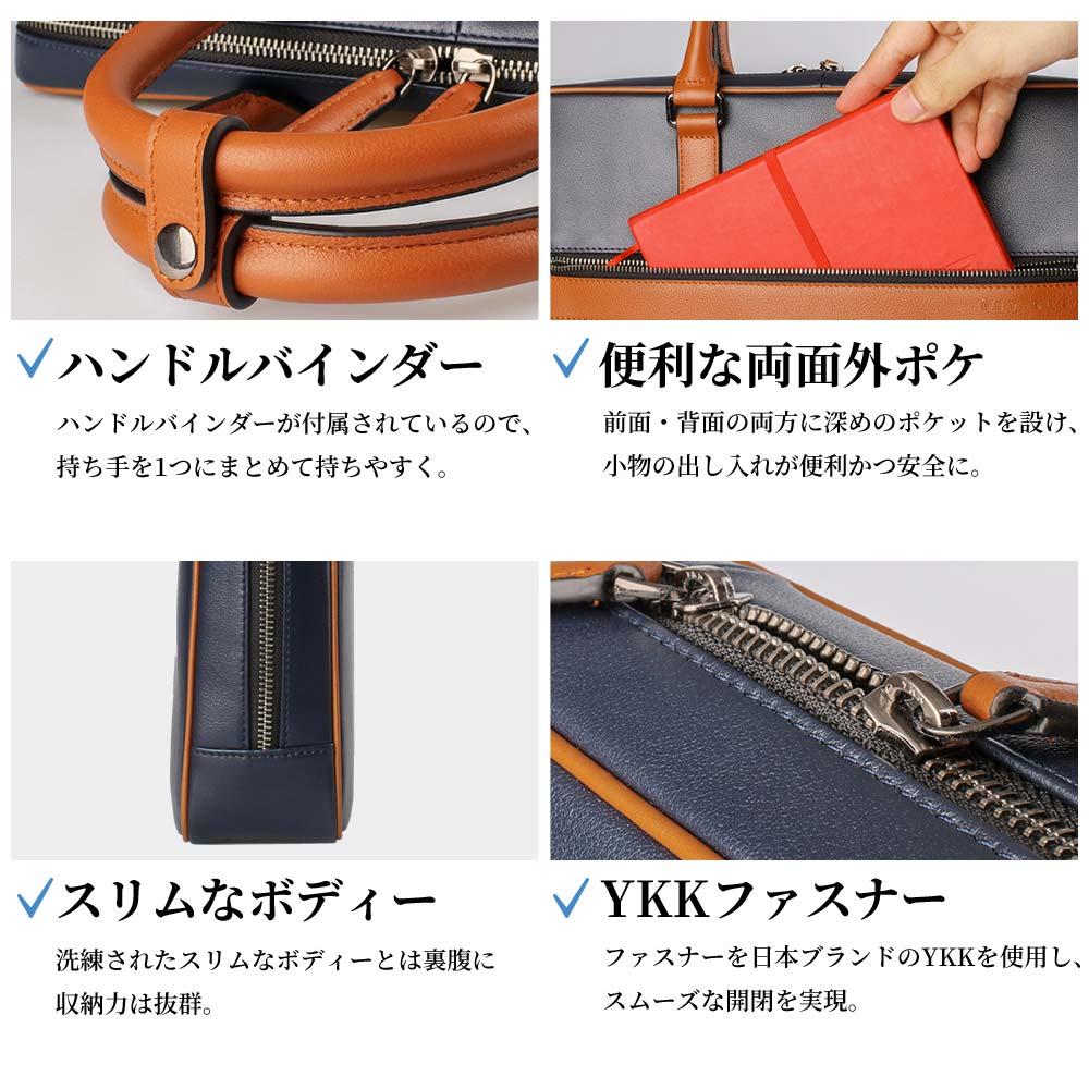 「ハンドルバインダー」ハンドルバインダーが付属されているので、持ち手を1つにまとめて持ちやすく。「便利な両面外ポケ」全面・背面の両方に深めのポケットを設け、小物の出し入れが便利かつ安全に。「スリムなボディ」洗練されたスリムなボディーとは裏腹に収納力は抜群。「YKKファスナー」ファスナーを日本ブランドのYKKを使用し、スムーズな開閉を実現。