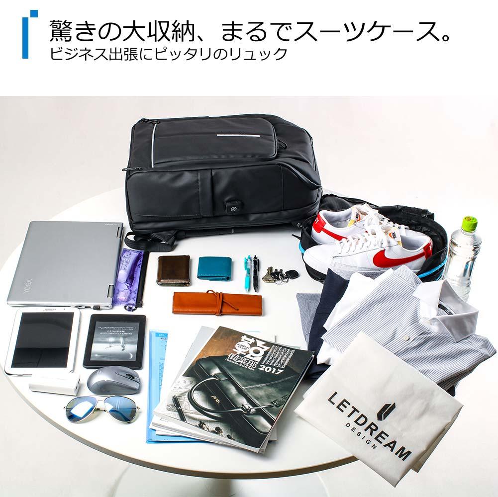 驚きの大収納、まるでスーツケース。ビジネス出張にピッタリのリュック