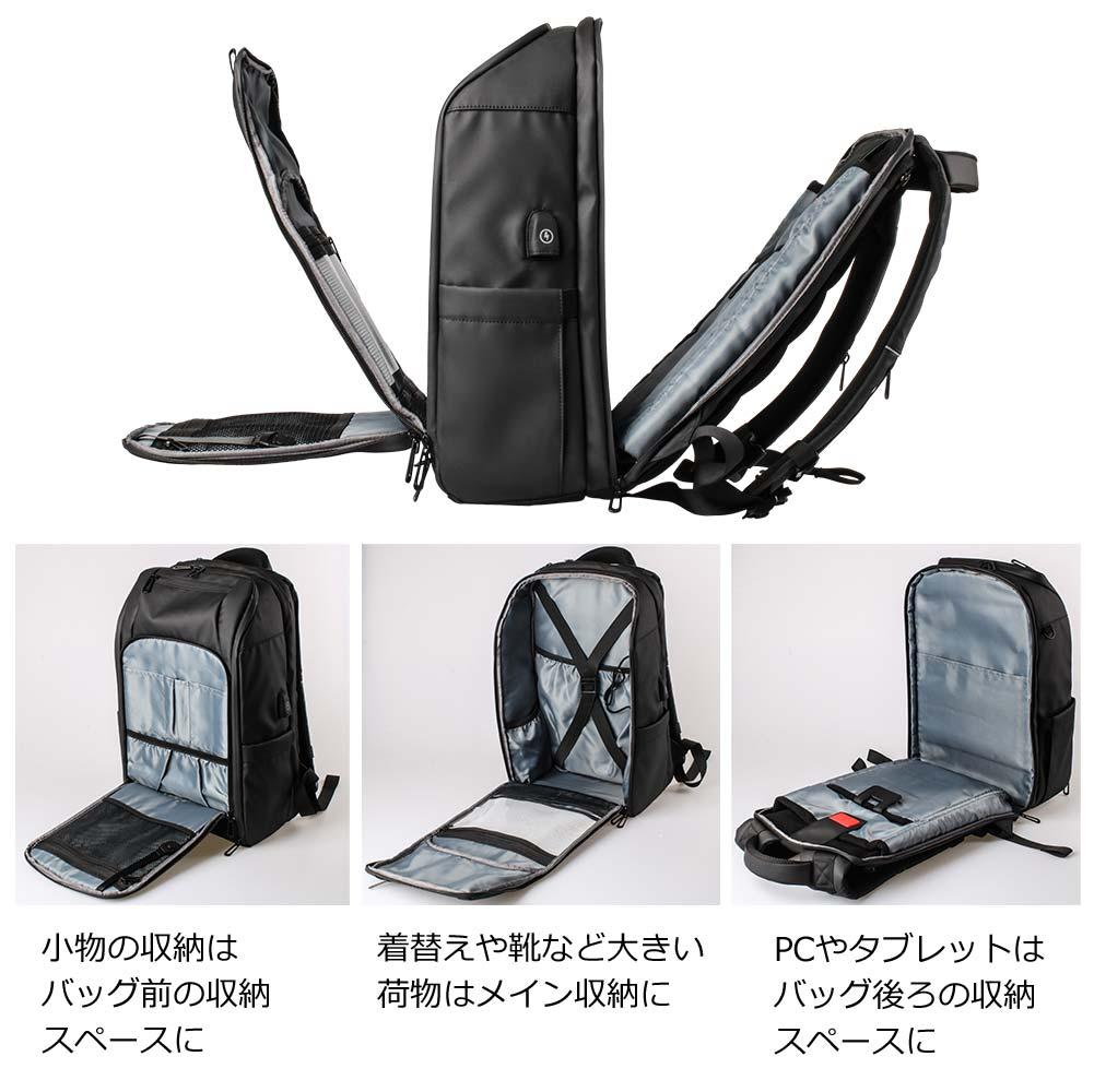 小物の収納はバッグ前の収納スペースに 着替えや靴など大きい荷物はメイン収納に PCやタブレットはバッグ後ろの収納スペースに
