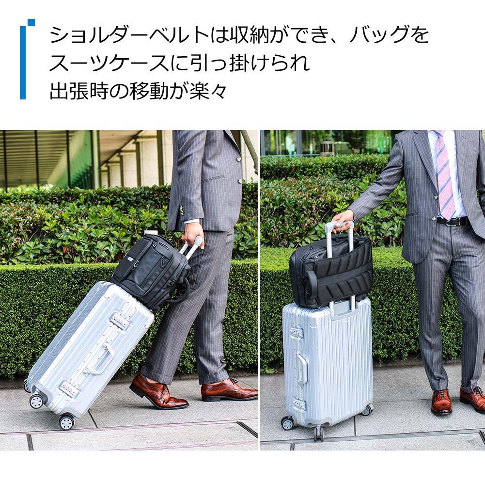 ショルダーベルトは収納ができ、バッグをスーツケースに引っ掛けられ、出張時の移動が楽々