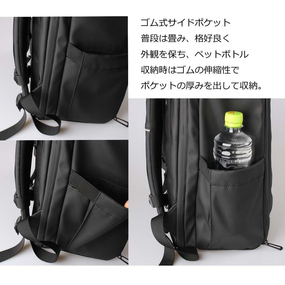 ゴム式サイドポケット 普段はたたみ、格好よく外観を保ち、ペットボトル収納時はゴムの伸縮性でポケットの厚みを出して収納。