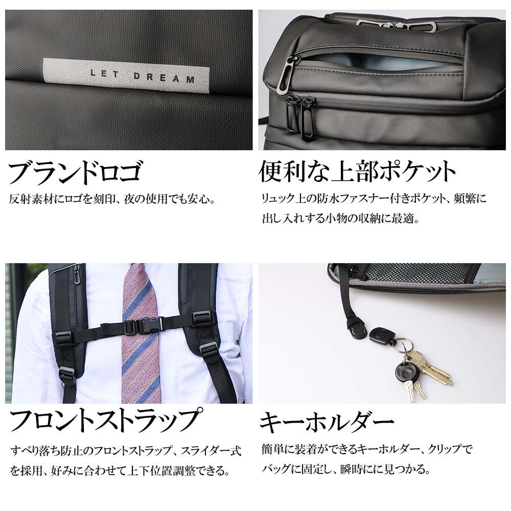 「内部防水ポケット」コンタクトや化粧水などこぼれる可能性のある小物の収納に最適。※注意:ファスナー部分は防水仕様ではない。「メイン収納の内部ポケット」ダブルファスナーと直結するポケット、メイン収納から簡単に出し入れできるポケット。「モバイルバッテリー用接続ケーブル」メイン収納にモバイルバッテリーの接続ケーブル完備。「背中の隠しポケット」安全性を考慮した隠しポケット。パスポートなど大事な物の収納に最適。