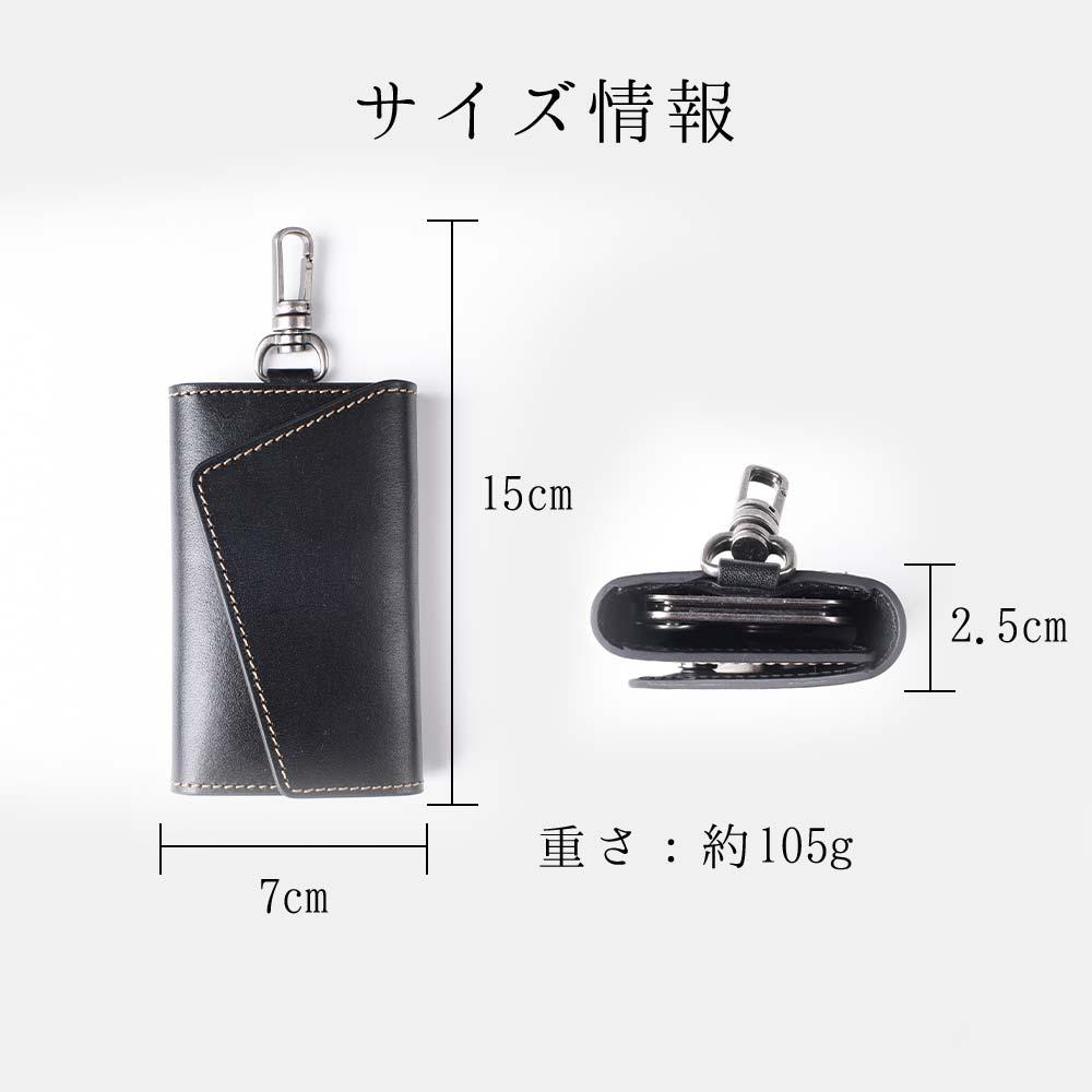 サイズ情報 縦:15.0cm/横:7cm/奥行:2.5cm/重さ:約105g