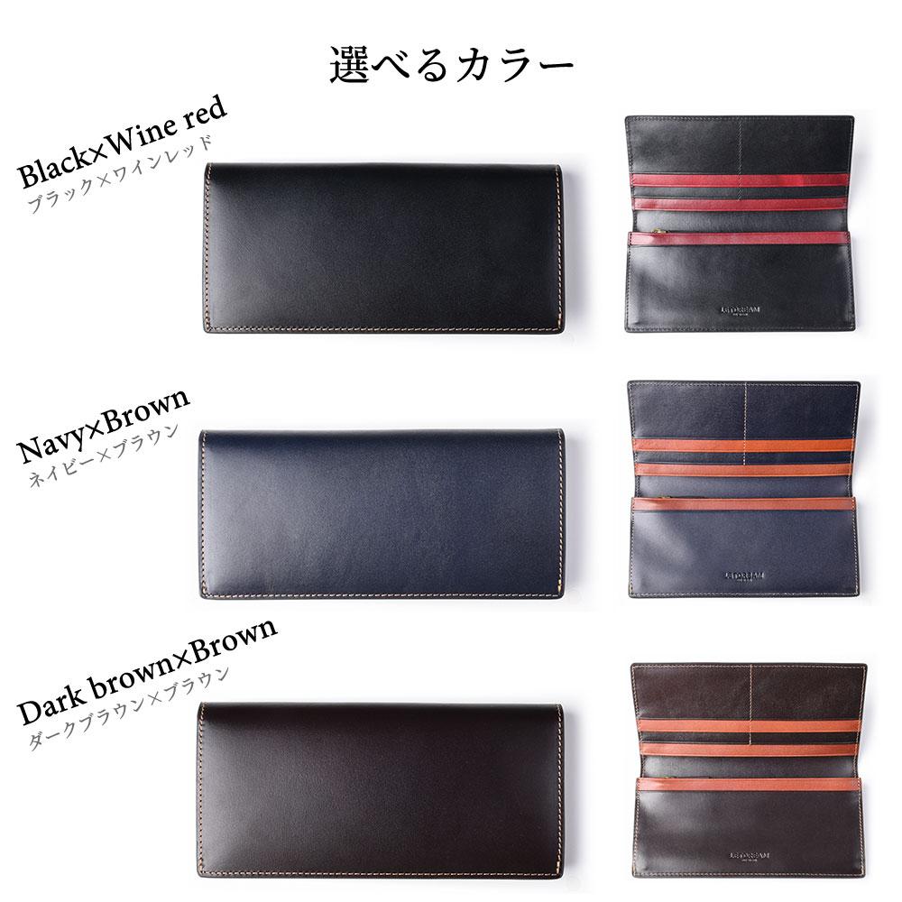 選べるカラー ブラック×ワインレッド/ネイビー×ブラウン/ダークブラウン×ブラウン> </div> </div> <div class=