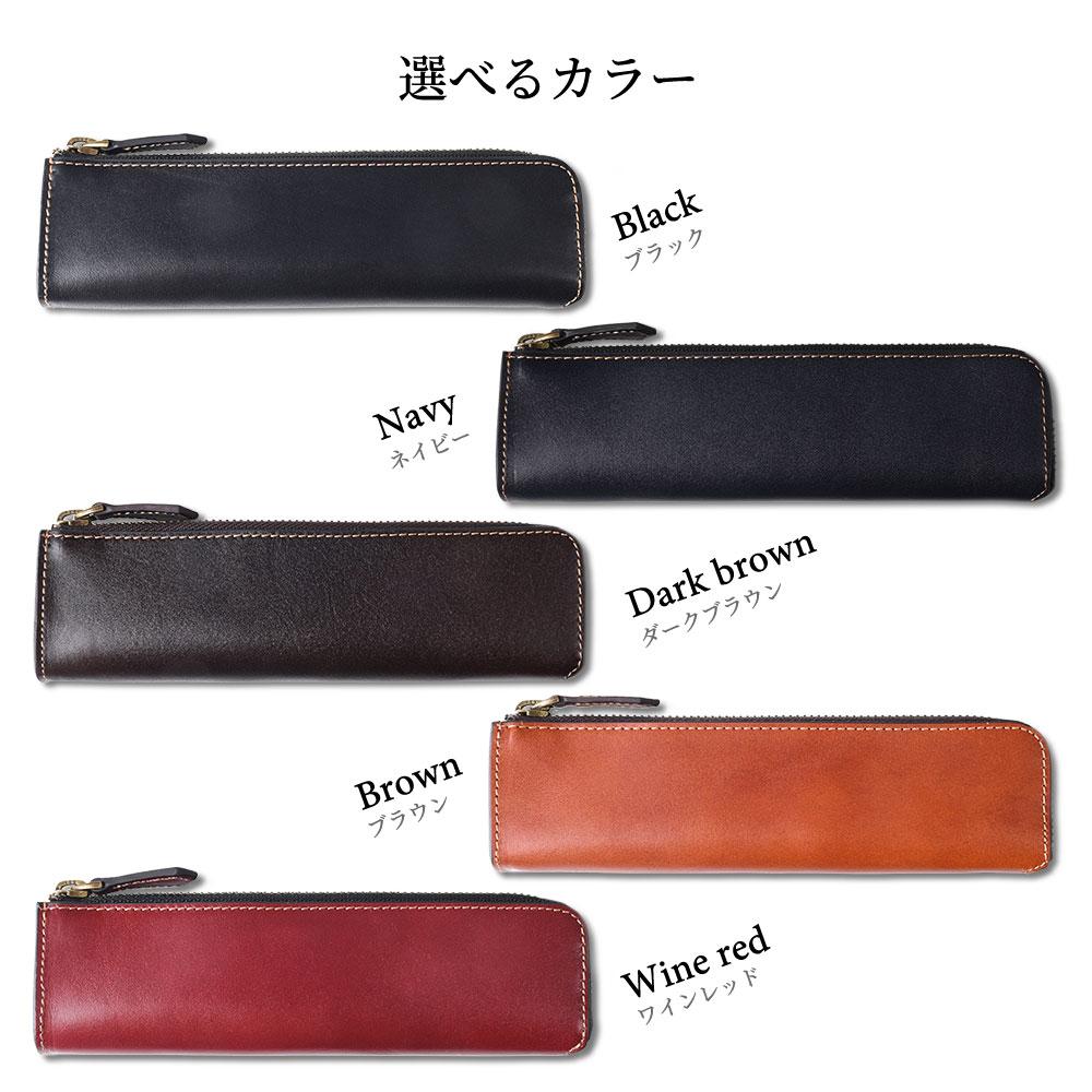 選べるカラー ブラック/ネイビー/ブラウン×ブラウン/ダークブラウン/ワインレッド
