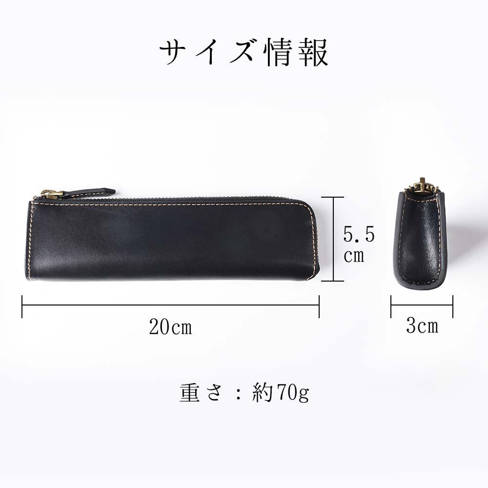 サイズ情報 縦:5.5cm/横:20.0cm/奥行:3.0cm/重さ:約70g