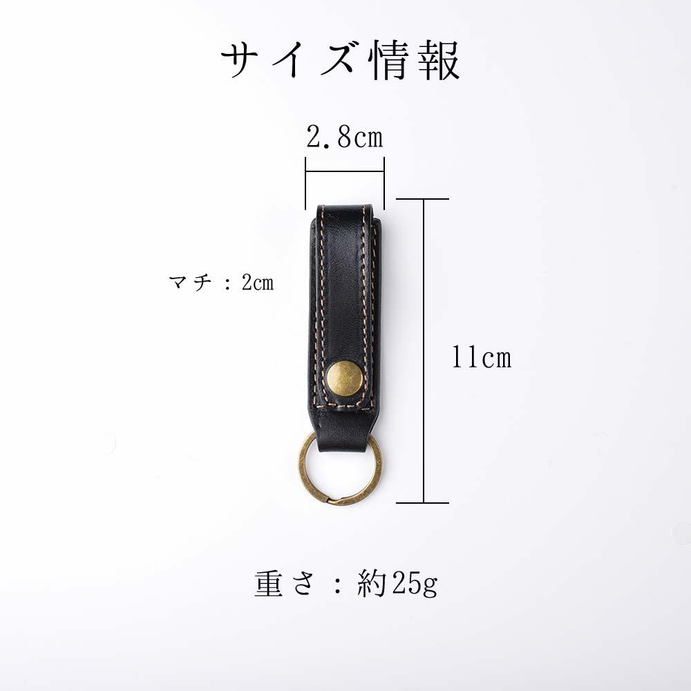 サイズ情報 縦:11.0cm/横:2.8cm/奥行:2.0cm/重さ:約25g