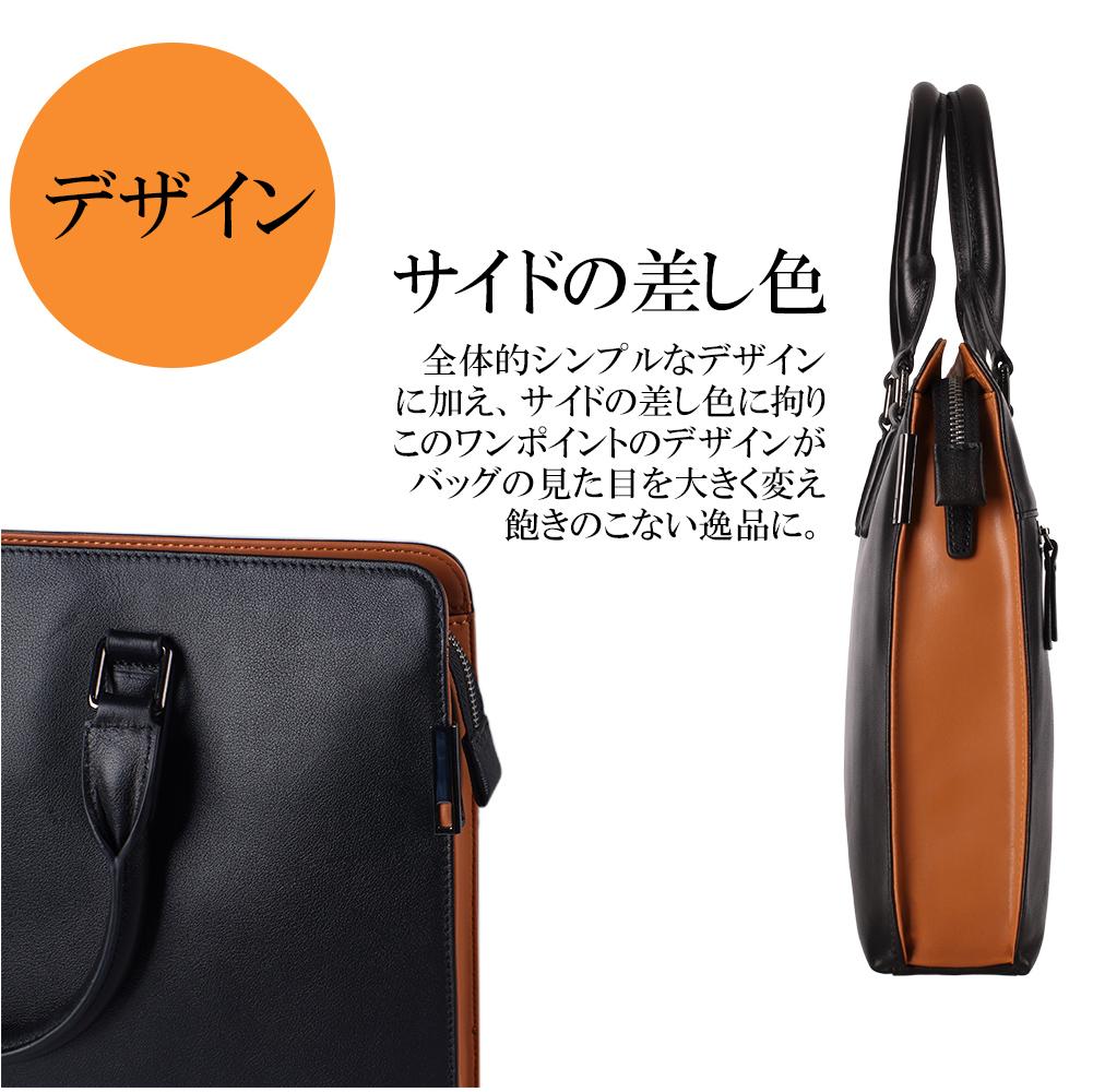 デザイン サイドの差し色 全体的にシンプルなデザインに加え、サイドの差し色にこだわりこのワンポイントのデザインがバッグの見た目を大きく変え飽きのこない逸品に。