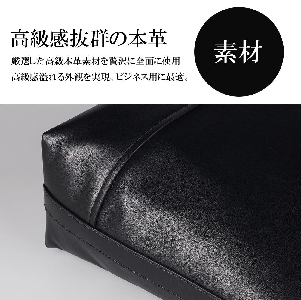 素材 高級感抜群の本革 厳選した高級本革素材を贅沢に前面に使用。高級感溢れる外観を実現、ビジネス用に最適。
