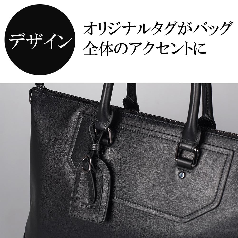 デザイン オリジナルタグがバッグ全体のアクセントに