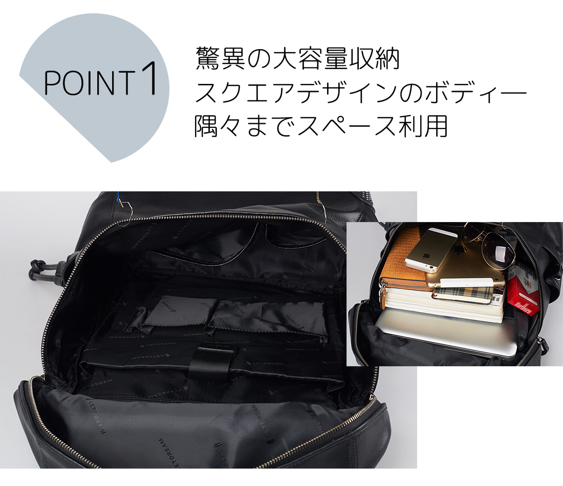 POINT1 驚異の大容量収納 スクエアデザインのボディ 隅々までスペース利用