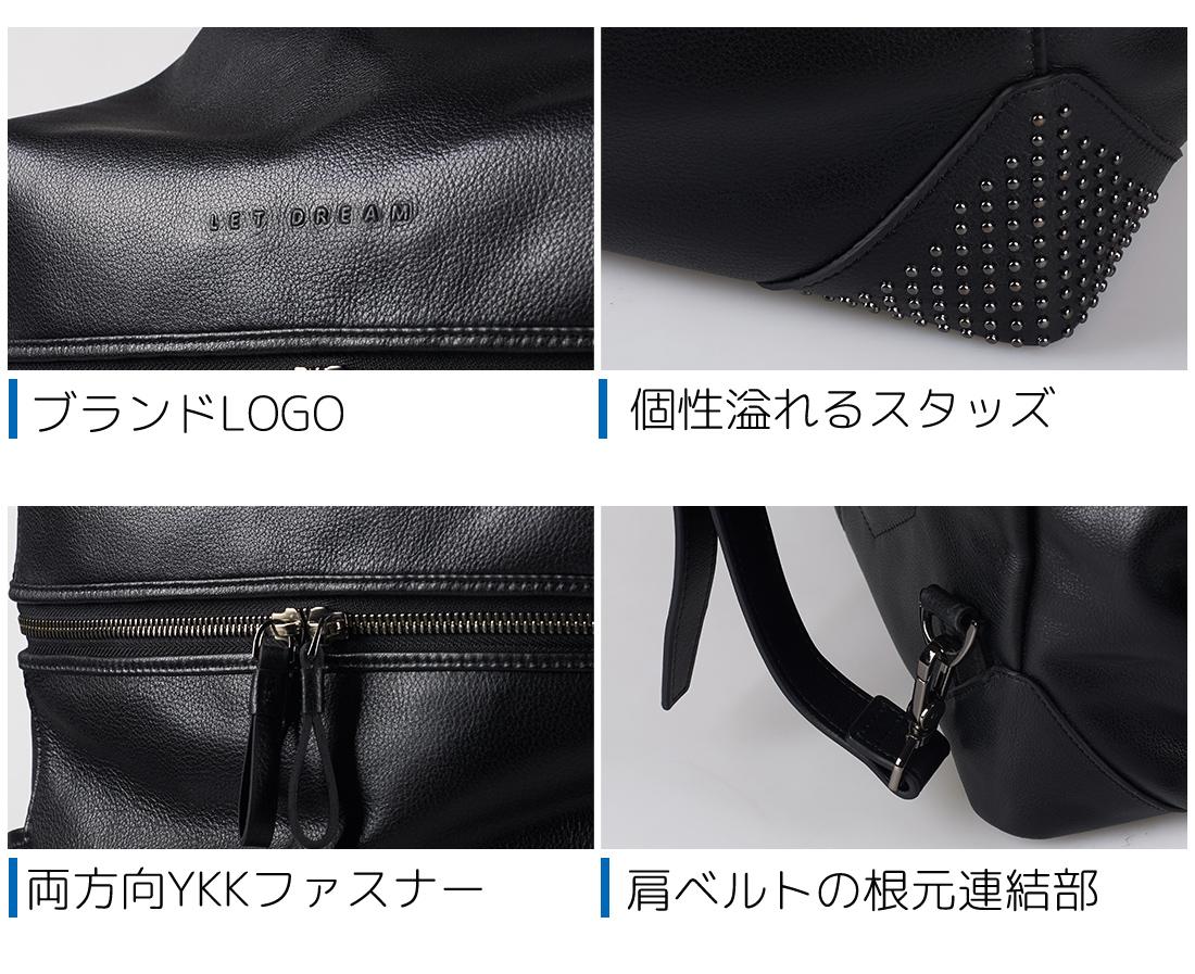 ブランドロゴ/個性溢れるスタッズ/両方向YKKファスナー/肩ベルトの根元連結部