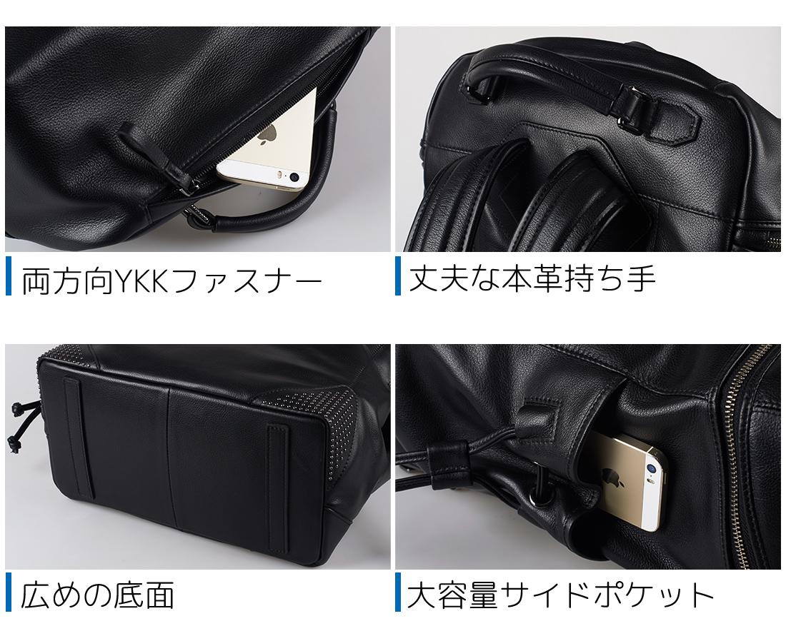 両方向YKKファスナー/丈夫な本革持ち手/広めの底面/大容量サイドポケット