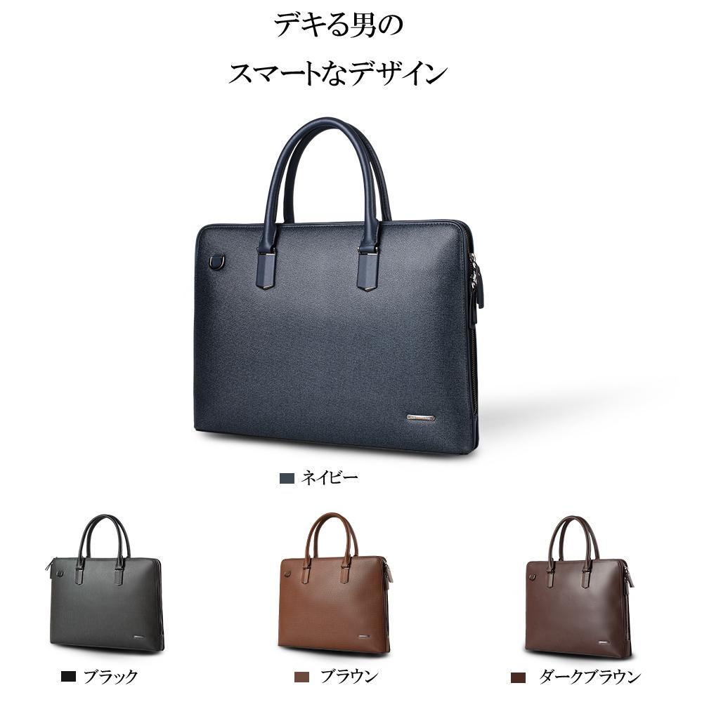 デキる男のスマートなデザイン ネイビー/ブラック/ブラウン/ダークブラウン