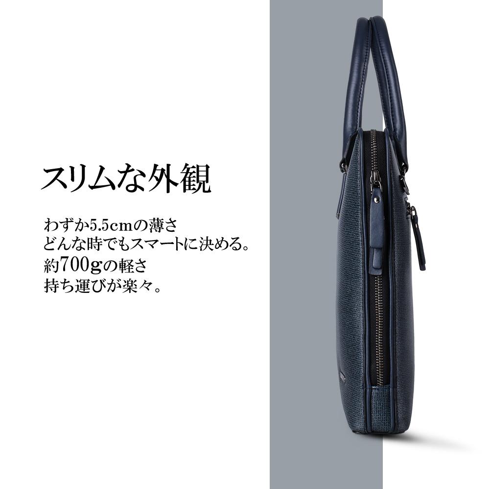 スリムな外観 わずか5.5cmの薄さ どんな時でもスマートに決める。約700gの軽さ、持ち運びが楽々。